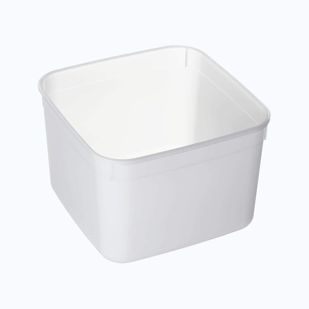 Bonware® PP Square Container